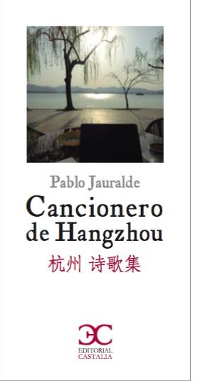 Cancionero de Hangzhou